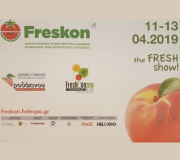 We visited the FRESKON - International Trade Fair of Fresh Fruits and Vegetables in Thessaloniki